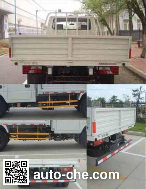 JMC JX1041TSG24 cargo truck