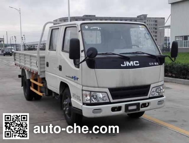 JMC JX1041TSGA25 cargo truck