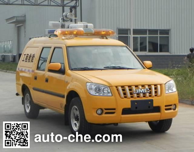 JMC JX5026XXHZG5 breakdown vehicle