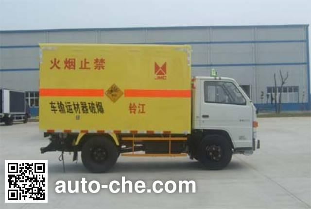 JMC JX5045XQYXA2 explosives transport truck