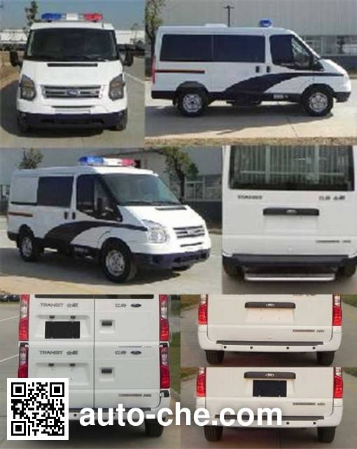 JMC Ford Transit JX5049XQCMJ1 prisoner transport vehicle