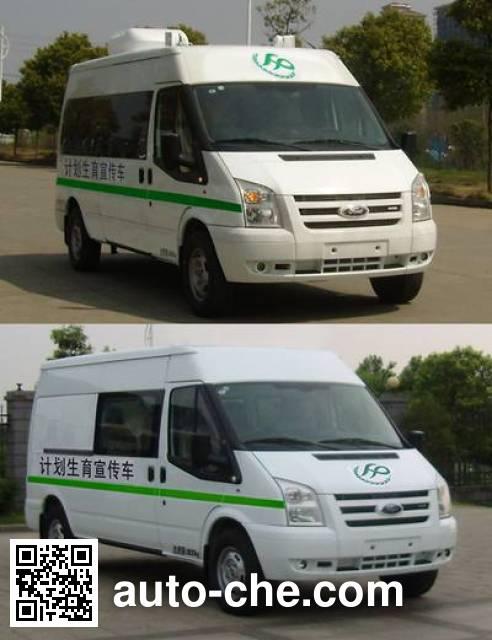 JMC Ford Transit JX5049XXCMCS family planning propaganda vehicle