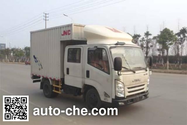 JMC JX5047XXYXSB2 box van truck