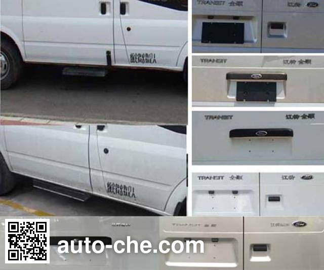 江铃全顺牌JX6501TA-L5客车