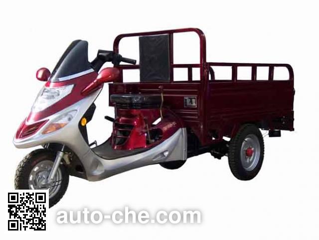 Jinye JY110ZH-2C cargo moto three-wheeler