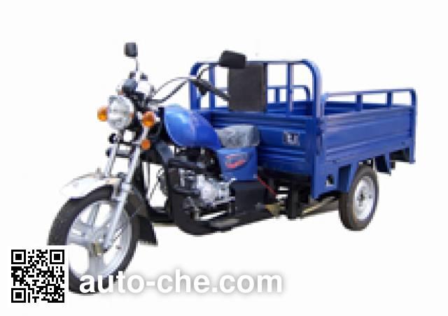 Jinye JY110ZH-C cargo moto three-wheeler