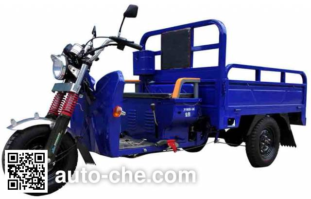 Jinyi JY150ZH-10C cargo moto three-wheeler
