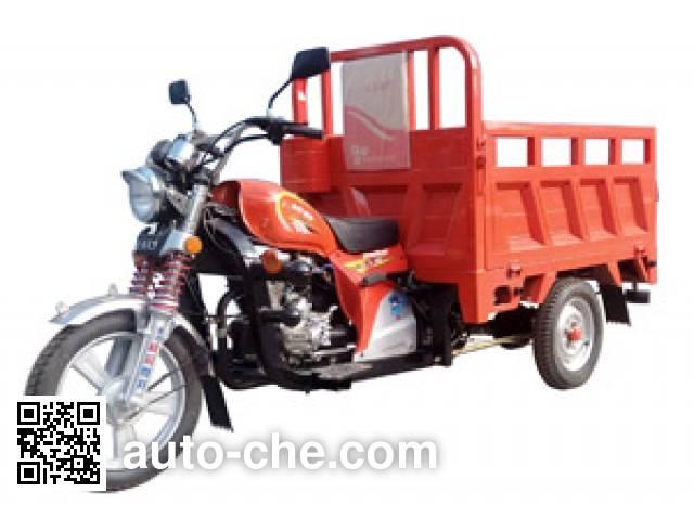 Jinye JY150ZH-2C cargo moto three-wheeler