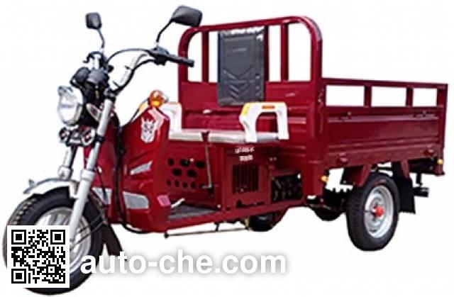 Jinyi JY150ZH-9C cargo moto three-wheeler