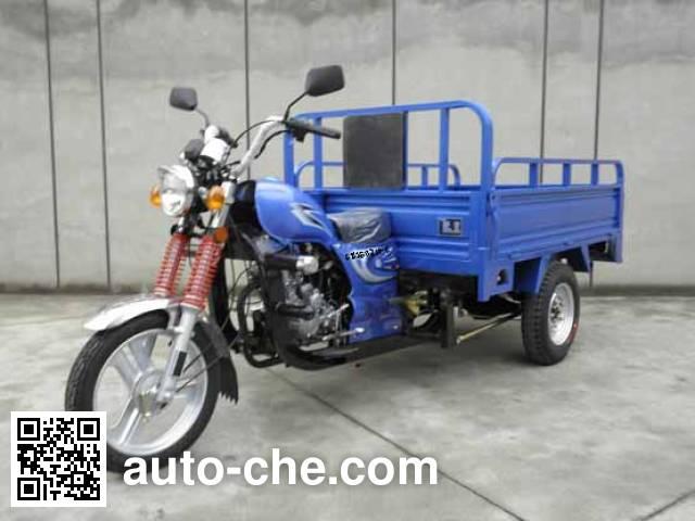 Jinye JY150ZH-C cargo moto three-wheeler