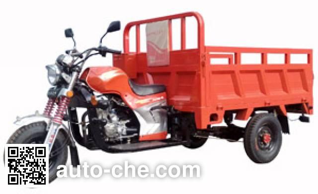 Jinye JY175ZH-3C cargo moto three-wheeler