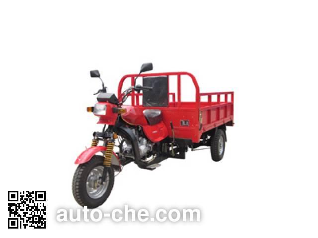 Jinye JY200ZH-C cargo moto three-wheeler