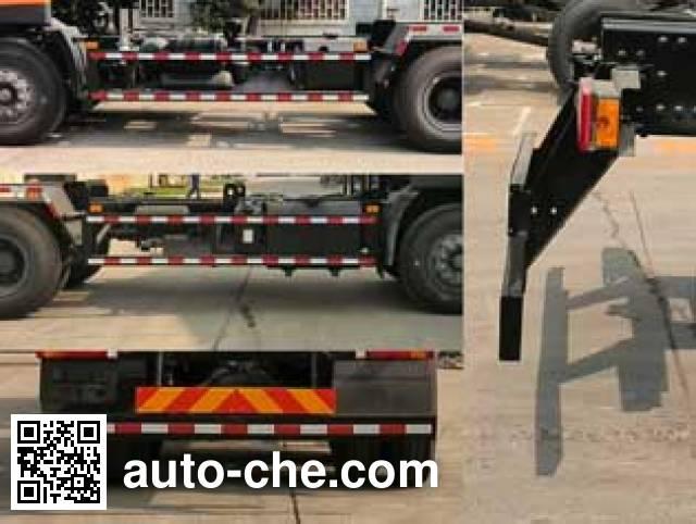 银盾牌JYC5250ZXXDFL4车厢可卸式垃圾车