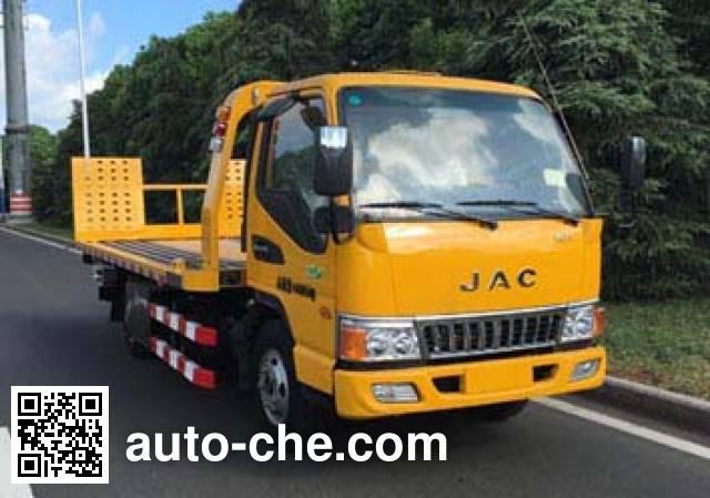 Jinwang JYD5040TQZPJH5 wrecker