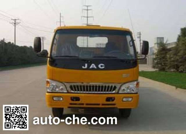 Jinwang JYD5080TQZPJH wrecker