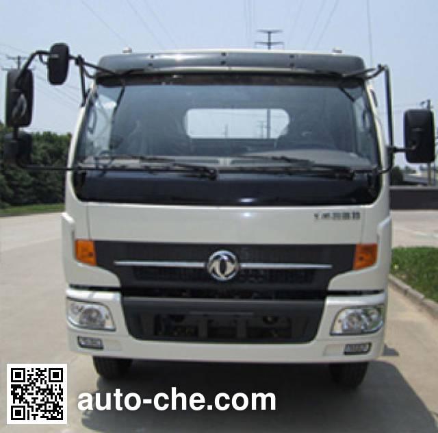 Jinwang JYD5090TQZPDF wrecker