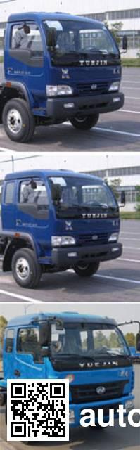 Jinwang JYD5090TQZPYJ wrecker