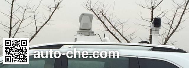 Shentan JYG5023XTX3 communication vehicle