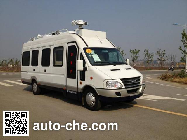 Shentan JYG5050XZHCC command vehicle