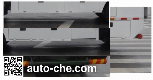 Shentan JYG5060XAJ public order inspection vehicle