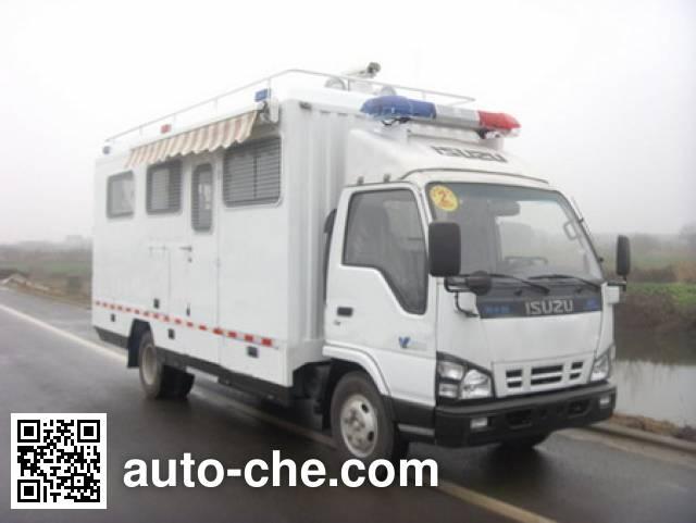 Shentan JYG5070XBG mobile office
