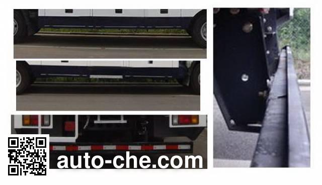 Shentan JYG5090XJE public safety monitoring vehicle
