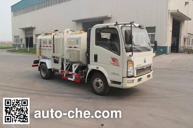 Luye JYJ5060TCA food waste truck