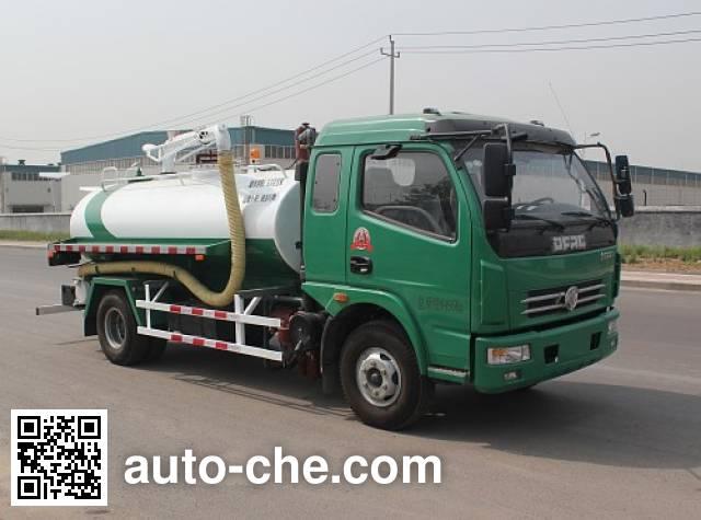 Luye JYJ5082GXE suction truck