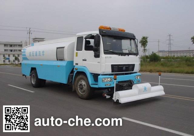 Luye JYJ5160GQX street sprinkler truck