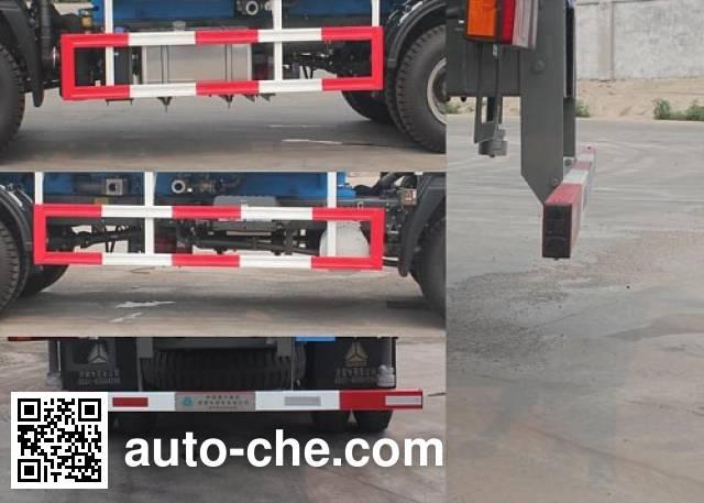 Luye JYJ5251GSSD1 sprinkler machine (water tank truck)