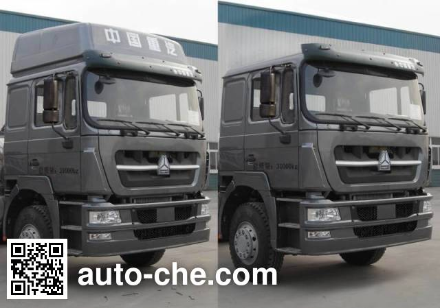Luye JYJ5313GFL bulk powder tank truck