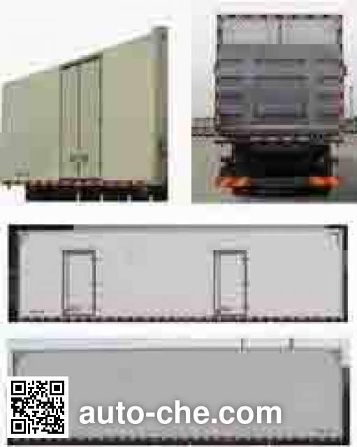 绿叶牌JYJ5313XLCD冷藏车
