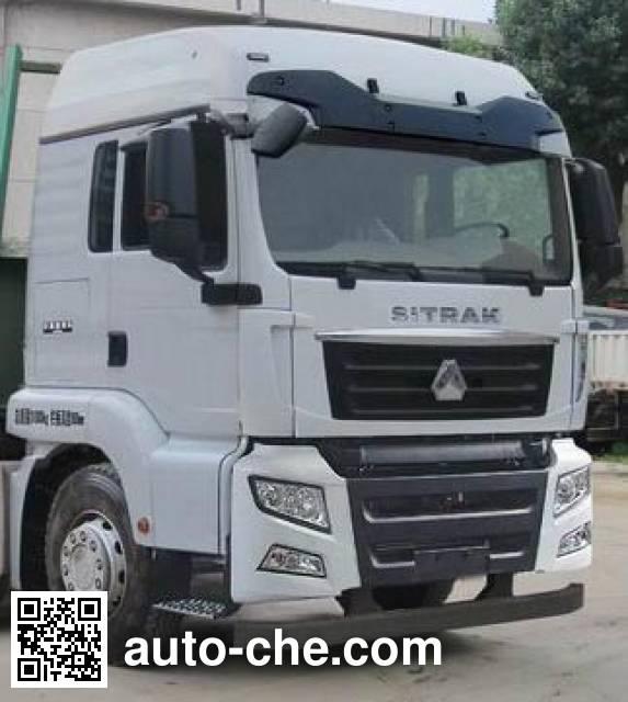 Luye JYJ5316GFLD1 low-density bulk powder transport tank truck