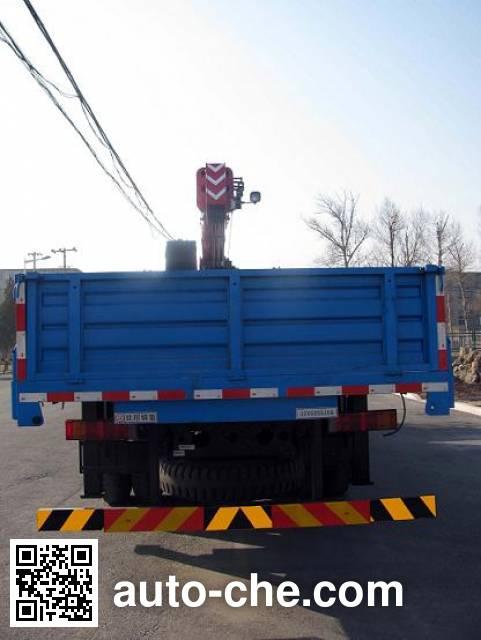 Jinzhong JZX5253JSQ truck mounted loader crane