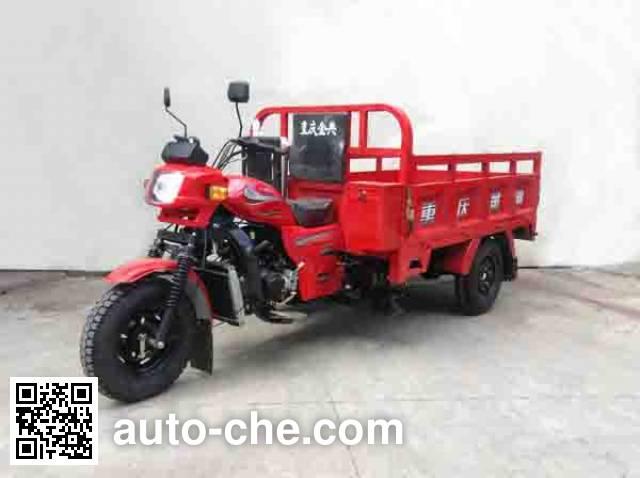 Jindian KD250ZH-3 cargo moto three-wheeler