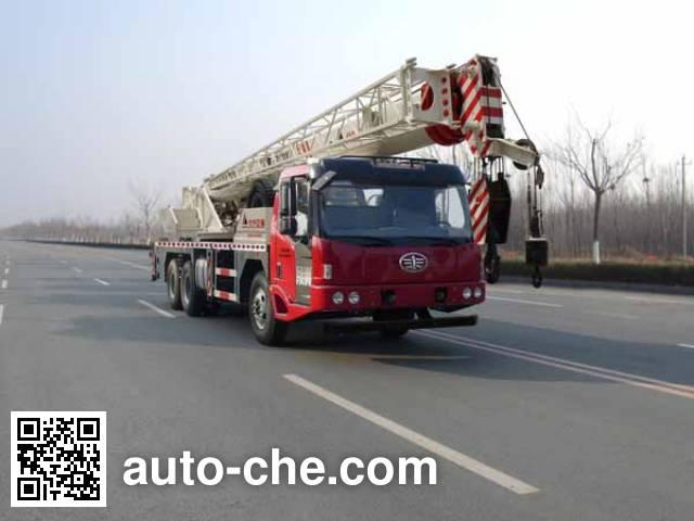 North Traffic Kaifan KFM5270JQZ20U1 truck crane