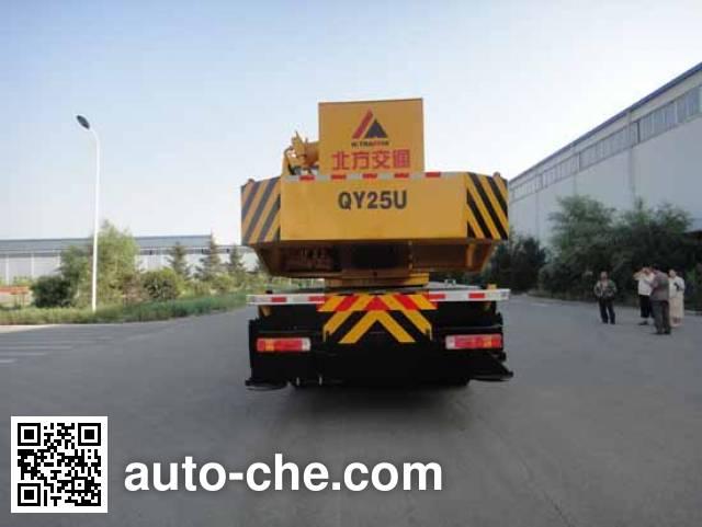 North Traffic Kaifan KFM5300JQZ25U3 truck crane