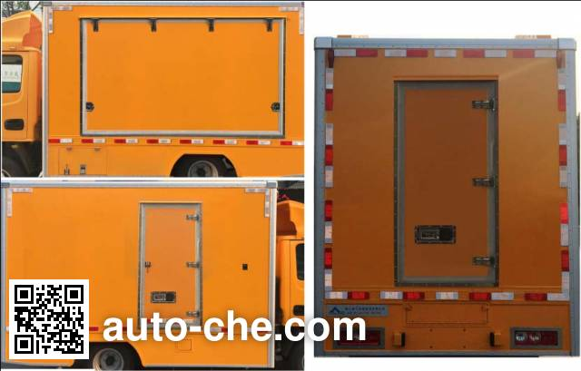 康飞牌KFT5031XSH50售货车