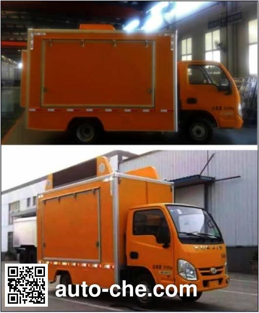 Kangfei KFT5031XSH50 mobile shop