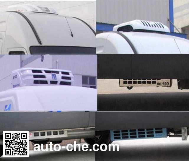 康飞牌KFT5041XLC5B冷藏车