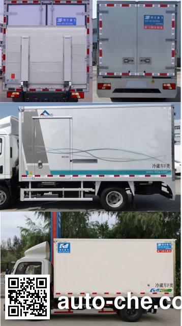 康飞牌KFT5042XLC56冷藏车
