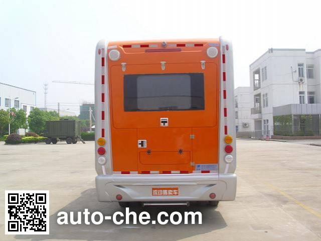 康飞牌KFT5042XSH4售货车