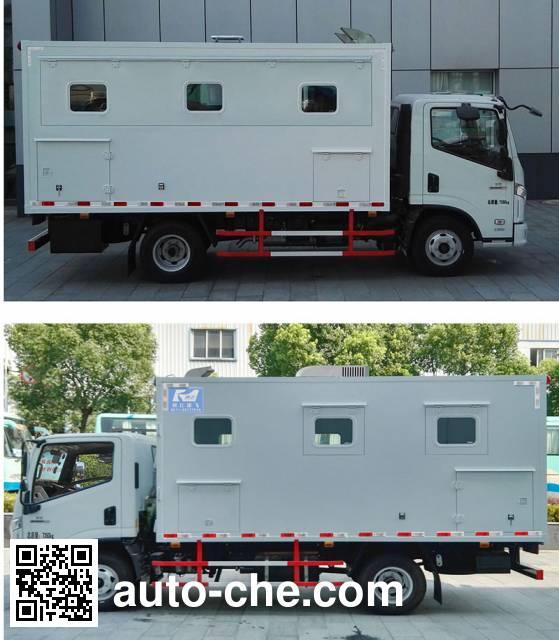 Kangfei KFT5071XCC50 food service vehicle