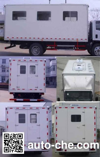 Kangfei KFT5093XCC4 food service vehicle