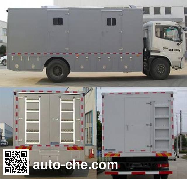 Kangfei KFT5166XZC4 self-propelled field kitchen