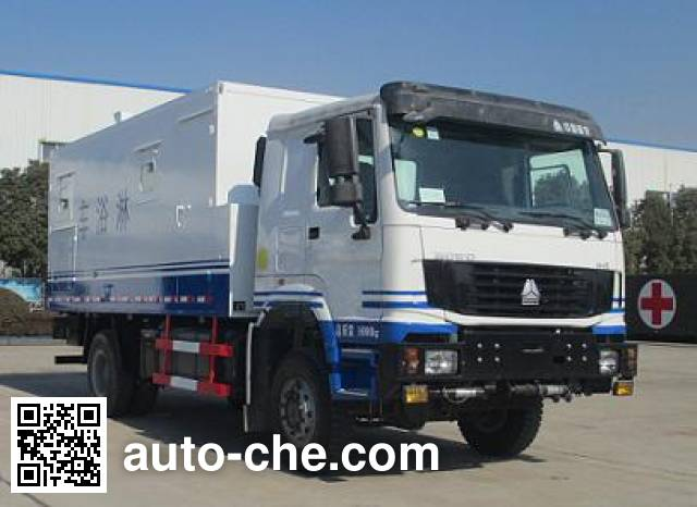 Kangfei KFT5167XLY4 shower vehicle