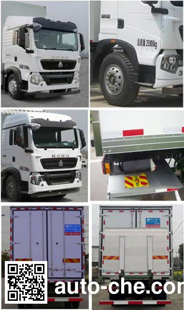 Kangfei KFT5259XLC50 refrigerated truck