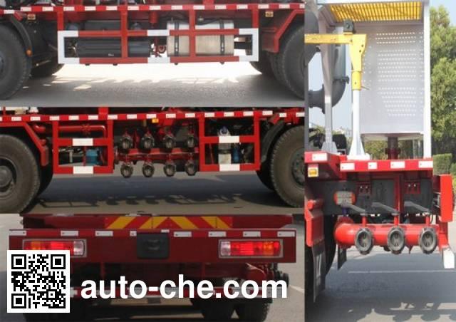 PetroKH KHZ5300THP480 mixing plant truck