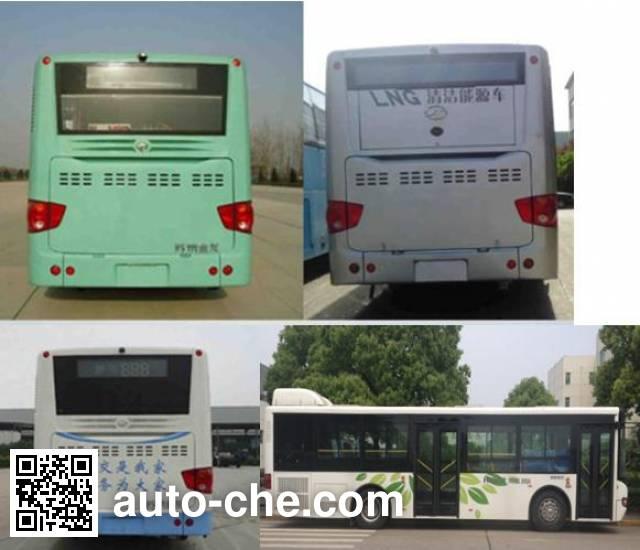 Higer KLQ6109GAHEVC5B hybrid city bus