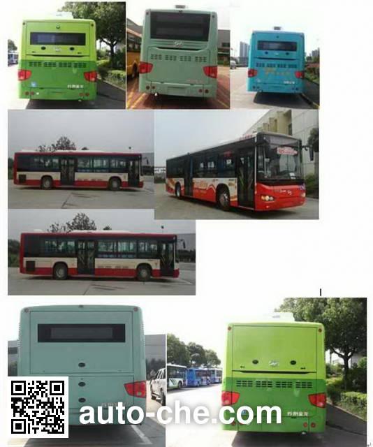 Higer KLQ6109GAHEVC5CL hybrid city bus